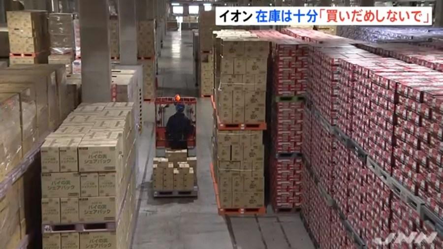 &nbspAEON asegura que tiene stock suficiente y alerta por aglomeraciones en los supermercados
