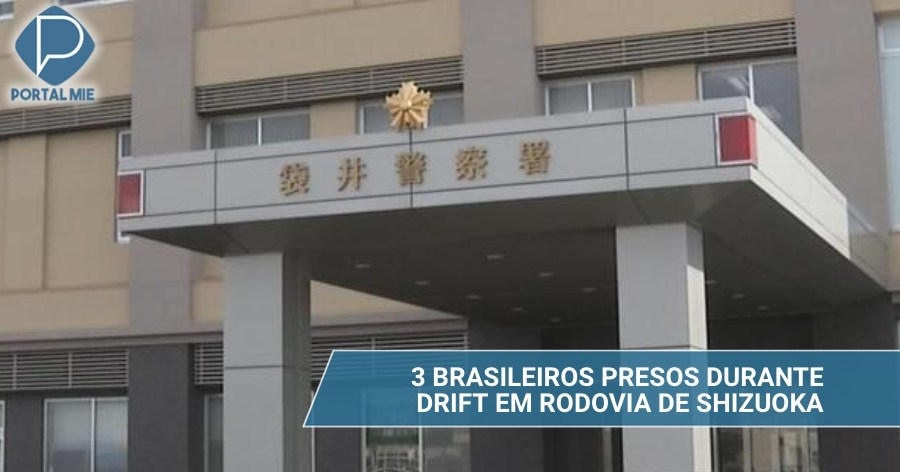 &nbspTres brasileños presos por drift en lavía pública