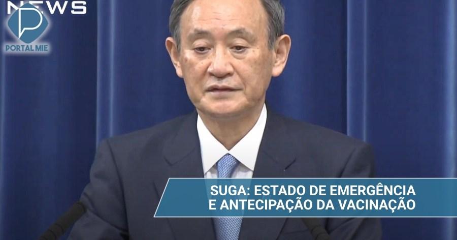 &nbspSuga habla sobre la situación de emergencia para Tokyo y 3 provincias de Kanto y vacunación