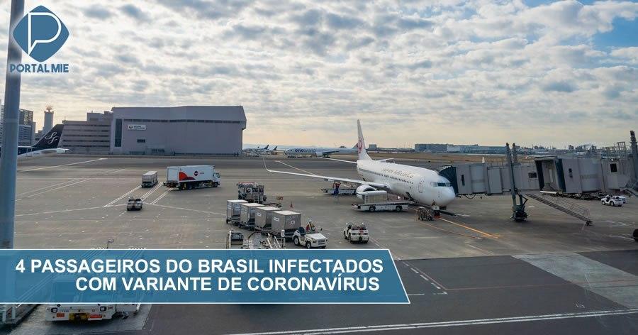 &nbspJapón confirma infección por nueva variante de coronavirus en 4 pasajeros de Brasil
