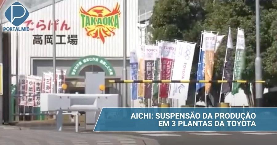 &nbspToyota suspendió la producción en 3 plantas de Aichi