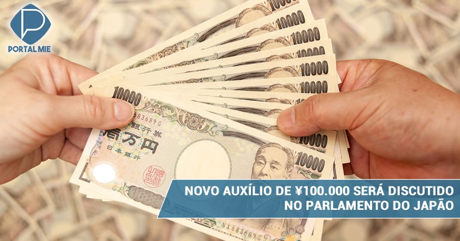 &nbspAyuda de ¥100000 será discutido en el parlamento