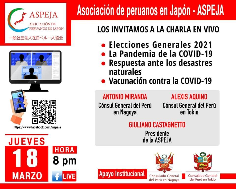 &nbspCharla en Vivo con los Cónsules Generales del Perú en Tokio y en Nagoya