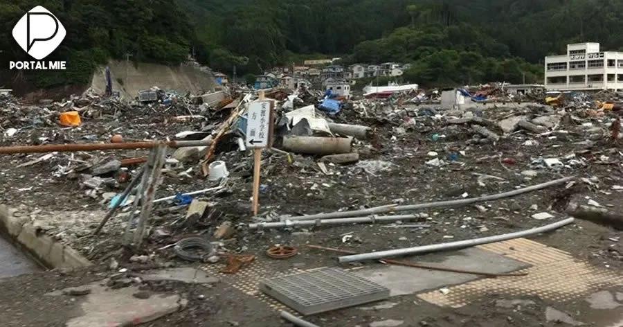 &nbsp11 de marzo de 2011: una década del terremoto y tsunami de Tohoku