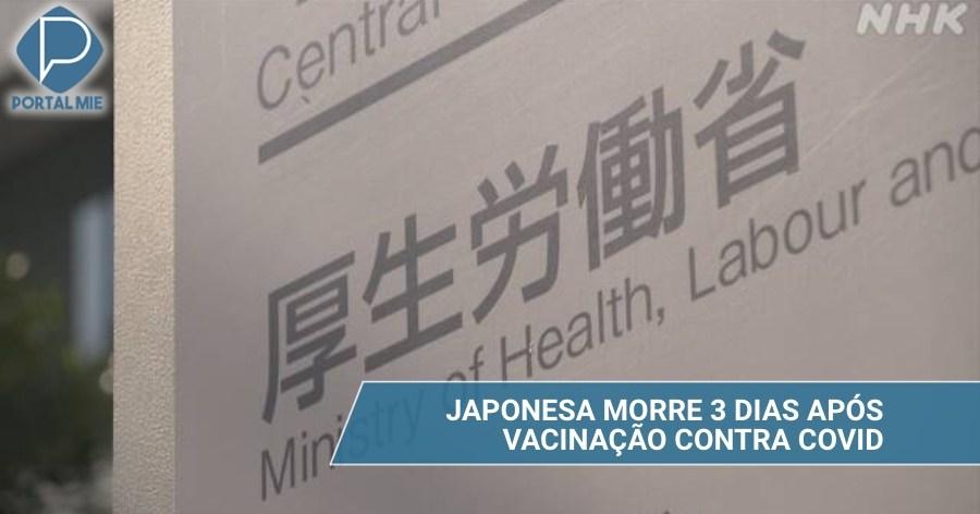 &nbspJaponesa de la área médica muere 3 días después de la vacunación contra coronavirus