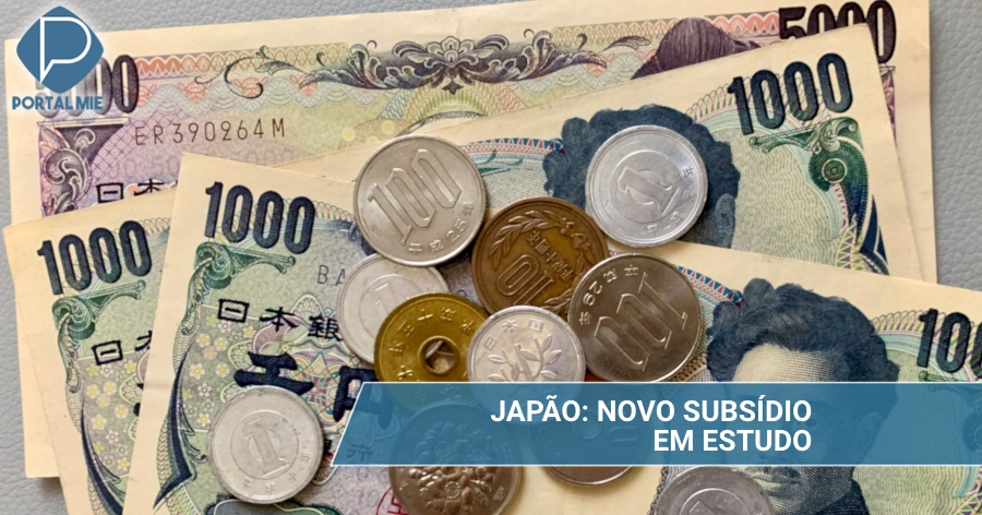 &nbspJapón: debe salir nuevo subsidio para familias con dificultades