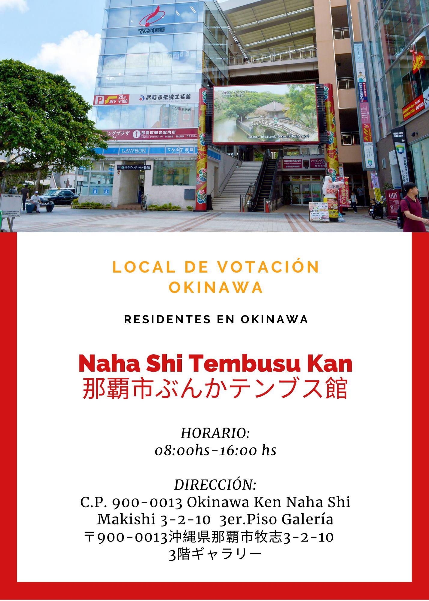 &nbspLocales de votación de la jurisdicción del Consulado General del Perú en Nagoya