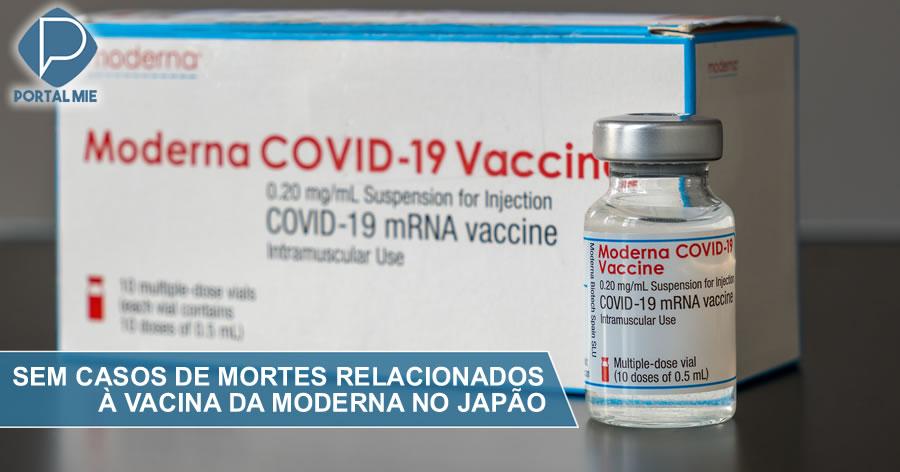 &nbspNinguna muerte vinculada a la vacuna Moderna, dice Ministerio de Japón
