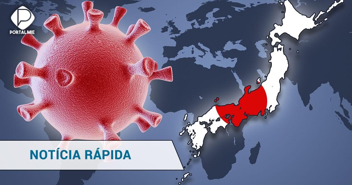 &nbspGifu: cluster de infección en iglesia, mayoría extranjera