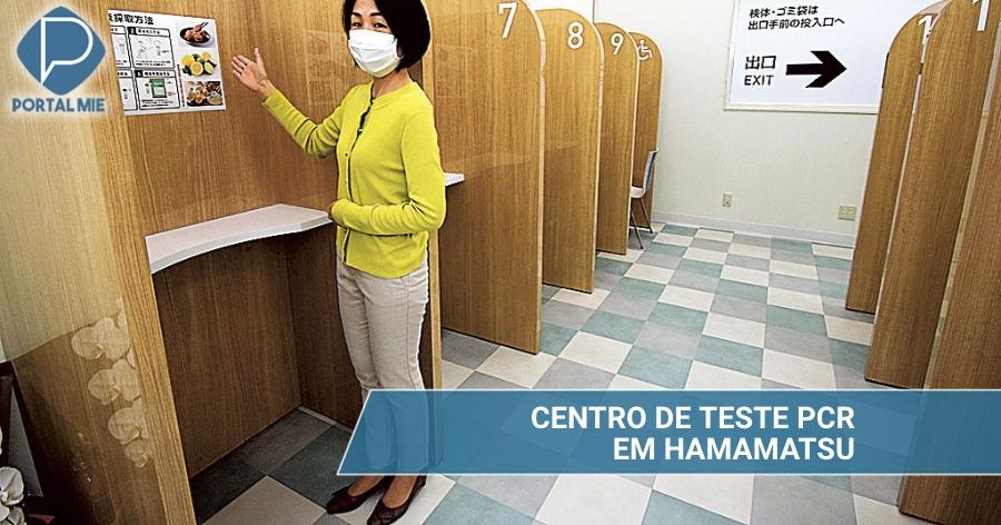 &nbspHamamatsu: centro particular de prueba PCR