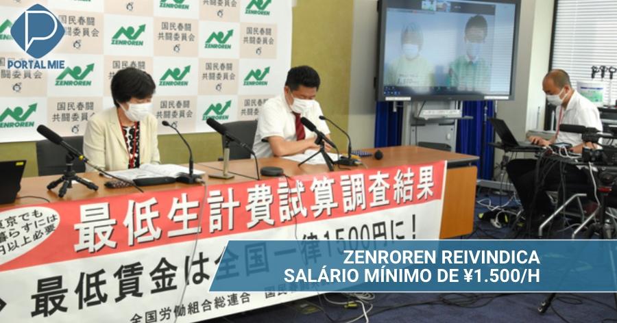 &nbspSalario mínimo debería ser de por lo menos ¥1.500 en Japón