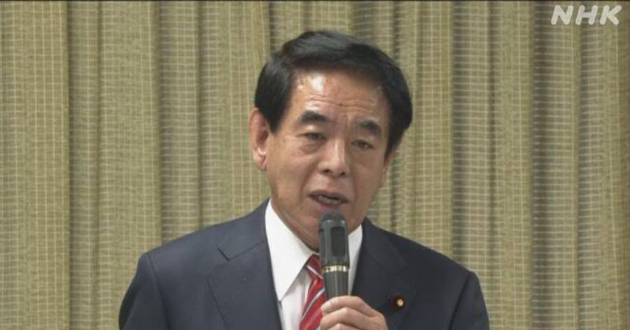 &nbspPLD considera ayuda adicional de 100 mil yenes