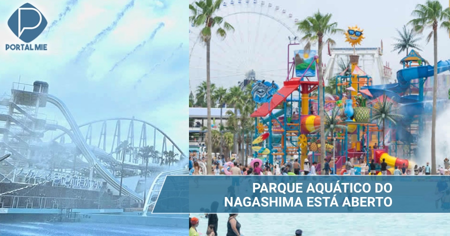 &nbspComienza la temporada del parque acuático de Nagashima Spa Lan