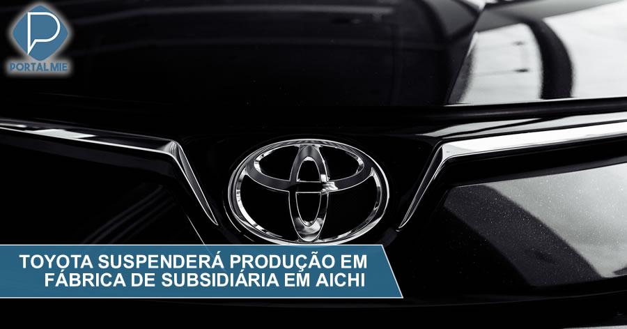 &nbspToyota suspenderá operaciones de fábrica de subsidiaria por falta de piezas