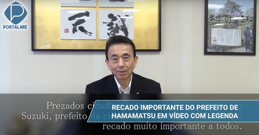 &nbspHamamatsu: pedidos del prefecto a los residentes extranjeros