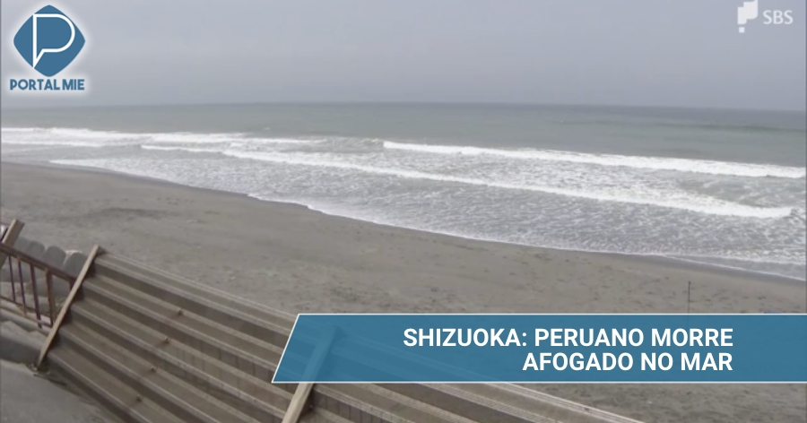 &nbspPeruano muere ahogado en playa de Shizuoka