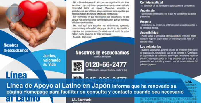 &nbspLínea de Apoyo al Latino en Japón