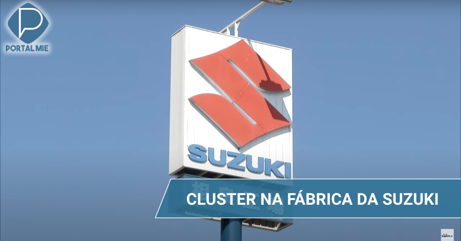 &nbspAumenta Cluster en la fábrica Suzuki