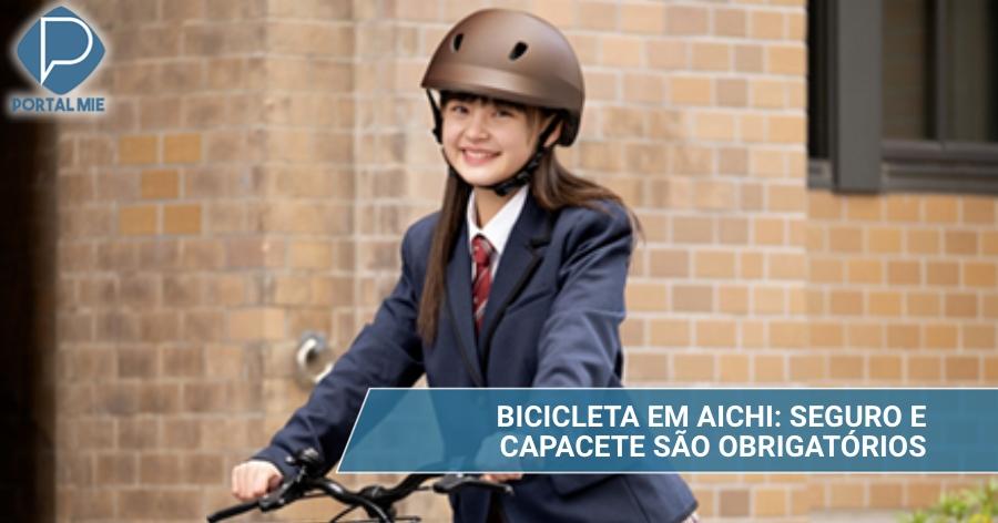 &nbspAichi: obligación del seguro para bicicleta y uso de casco