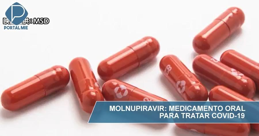 &nbspJapón planea obtener medicamento oral para síntomas leves de Covid-19